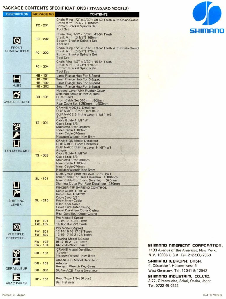 Shimano Dura-Ace 1973 Package Contents Specifications